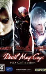 DevilMayCryHDCollectionCover