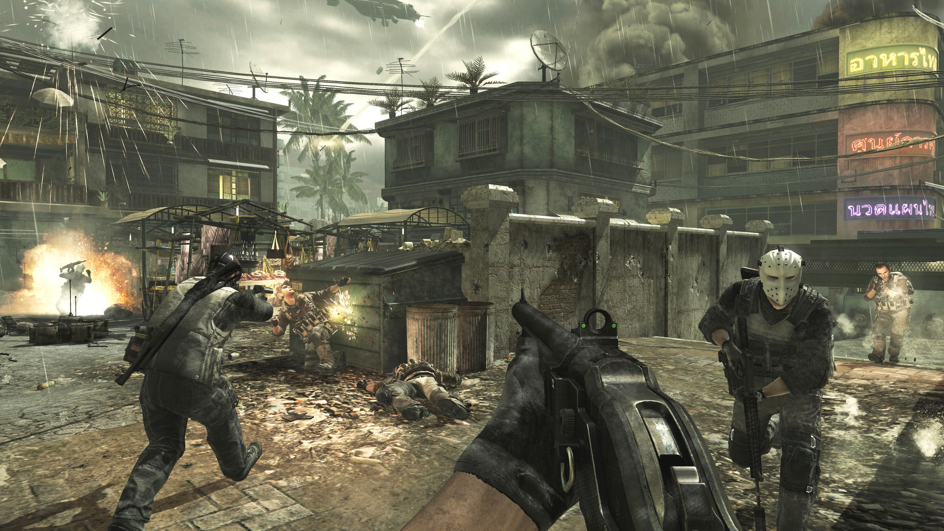 Telecharger call of duty modern warfare 3 multiplayer pc