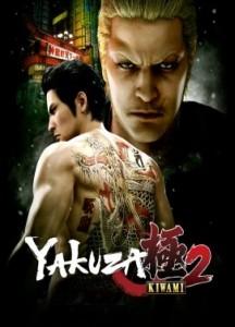 yakuza-kiwami-2-cover